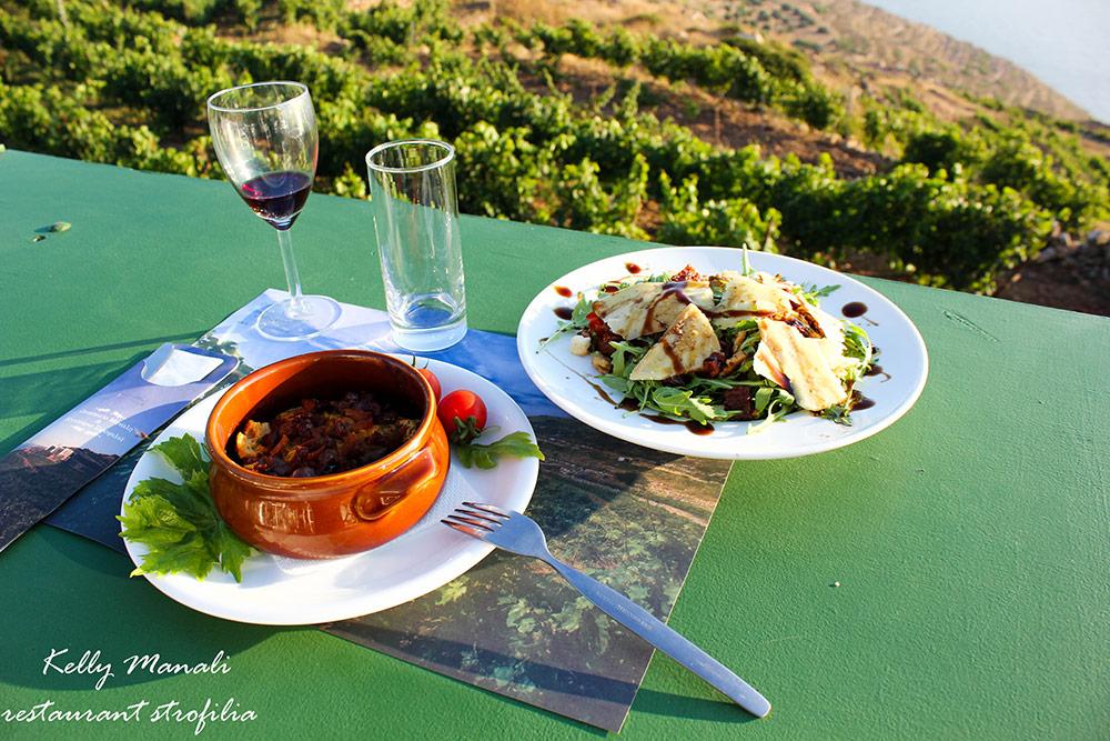 Restaurant Strofylia