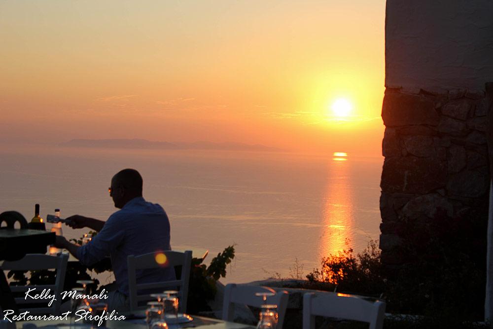 Restaurant Strofylia Sunset